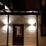 Установка светильников в частном доме